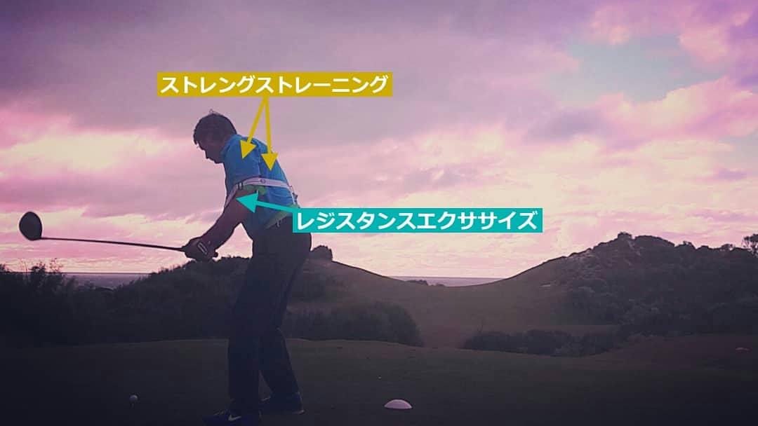 今回はゴルフスイング系練習器具をご紹介